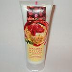 Питательный крем для рук и ступней «Малина и белый шоколад» серии «Beauty Cafe»