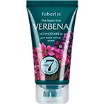 Ночной крем для для всех типов кожи серии «Verbena»