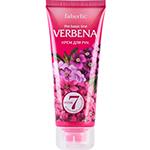 Крем для рук серии «Verbena»